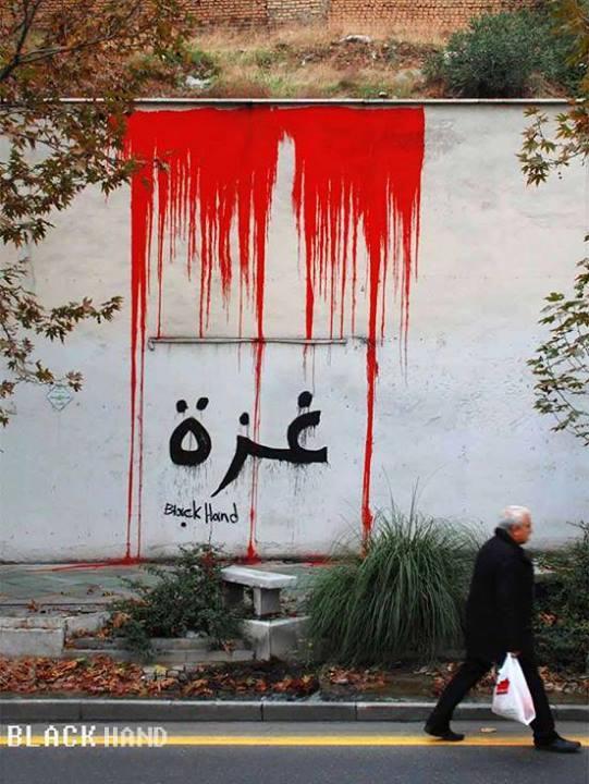 حمایت از غزه با نقاشی دیواری