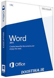 دانلود کتاب آموزش نرم افزار word 2013