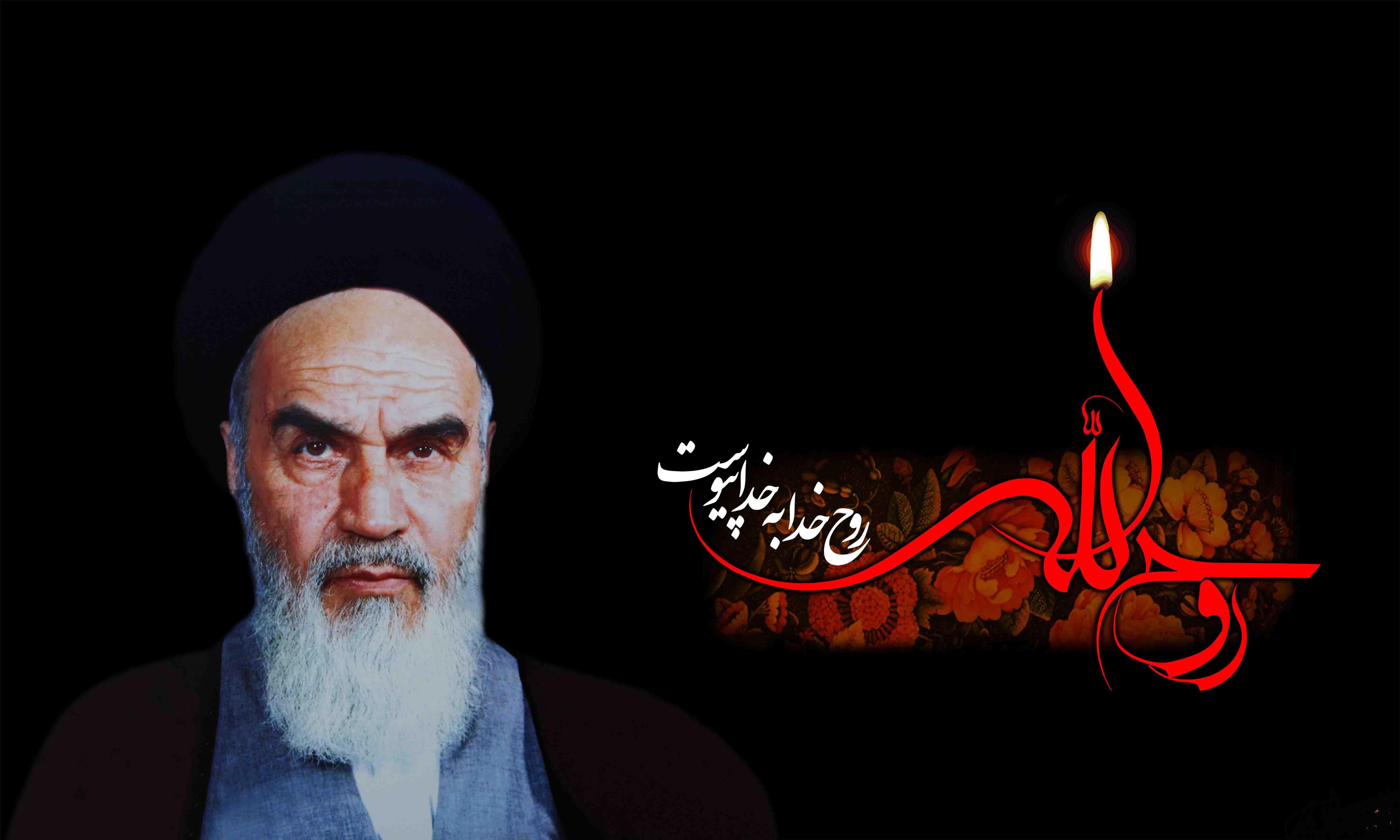 رحلت حضرت امام خمینی (ره) تسلیت باد